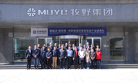 Warmly welcome the delegation to visit our company